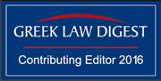 Contributing Editor Logo